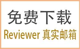 免费下载爬虫亚马逊Reviewer的真实邮箱(EDM和测评利器)